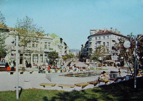 DUPKATA 80s