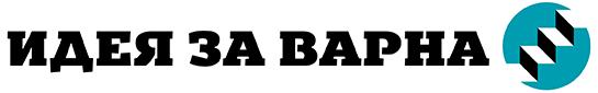 Дупката - Варна